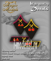 MM35019 Magic Models 1/35 RKKA armor troops technic insignia 1935-1940