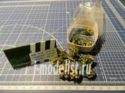 СМ020 СоюзМакет Придорожные растения цветущие (жёлтые) 10 шт.