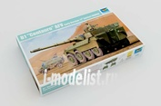 "01563 Trumpeter 1/35 B1""Centauro""AFV Early Version (1st Series) Romor"