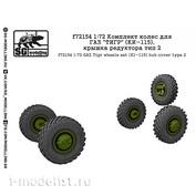 F72154 SG Modeling 1/72 Wheel set for G@Z