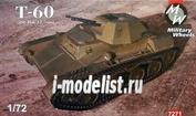 7271 MilitaryWheels 1/72  ЗСУ на базе Т-60