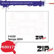 63017 ZIPmaket 1/35 Kit of masks