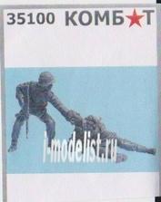35100 Комбат 1/35 Немецкий солдат под огнем