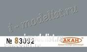 83092 Акан Светло-серый (выцветший) матовая, 10 мл. основной вокруг МuГ-29, обтекатели антенн