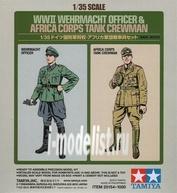 25154 Tamiya 1/35 WWII Wehrmacht Officer & Africa Korps Crewman