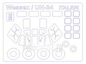 72256 KV Models 1/72 Набор окрасочных масок для остекления модели UH-34 / S-58 / Wessex