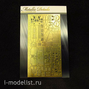 MD4822 Metallic Details 1/48 Колесные отсеки для M&G-25