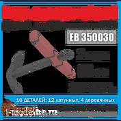 ЕВ350030 Эскадра 1/350 Якорь адмиралтейский 60 мм с деревянным штоком (2 шт.)