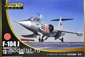 K48080 Kinetic 1/48 F-104J Starfighter J.A.S.D.F