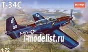 7223 Sky-High 1/72 Самолет T-34C