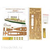 EP35002 Эскадра 1/350 Деревянная палуба крейсера 1 ранга