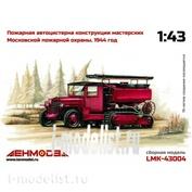 LMK-43004 Ленмодел 1/43 ПМЗ-ММПО Пожарная автоцистерна, 1944 г.