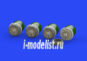 672131 Eduard 1/72 Дополнение для B-17G двигатели