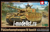 32584 Tamiya 1/48 German Panzer IV Ausf.H - Late Production