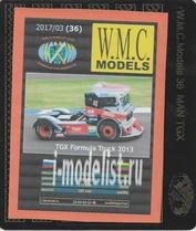 WMC-36-2 W.M.C. Models 1/25 Дополнительный набор резиновых шин для модели TGX Formula Truck 2013 (лазерная резка)