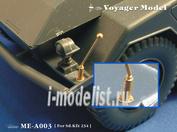 ME-A003 Voyager Model  Фототравление для Width indcator