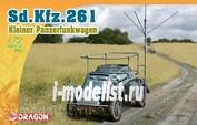 7447 Dragon 1/72 Sd.Kfz.261 Kleine Panzerfunkwagen