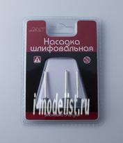 2354 JAS Насадка шлифовальная, карбид кремния, цилиндр, 10 х 12 мм, 3 шт./уп., блистер