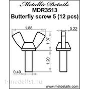MDR3513 Metallic Details 1/35 Набор дополнений Butterfly screw 5