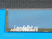 S09 Aber Net 0,75 x 0,75 mm