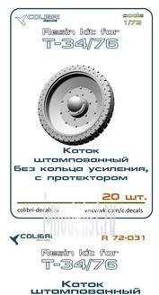 R72031 ColibriDecals 1/72 Смоляные наборы дополнений для Т-34/76 Каток литой ранний без отверстий