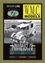 WMC-28 W.M.C. Models 1/25 Sharon - Nakashidze