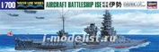 49119 Hasegawa 1/700 IJN Aircraft Battleship Ise
