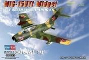 80262 HobbyBoss 1/72 Самолет Мuг-15Ути