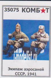 35075 Комбат 1/35 Экипаж аэросаней,СССР