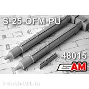 AMC48015 Advanced Modeling 1/48 НАР С-25-ОФМ с пусковым устройством О-25Л
