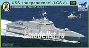 NB5025 Bronco 1/350 LCS-2 'Independence'