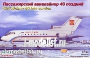 14493 Orient Express 1/144 Airliner Yakovlev Yak-40 (late version)