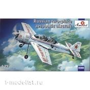 72269 Amodel 1/72 Спортивный самолет Суххой-29