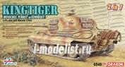 6840 Dragon 1/35 Танк KINGTIGER HENSCHEL s.Pz.Abt.505