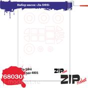 68030 ZIPmaket 1/72 Набор масок «Ла-5ФН», производитель Звезда