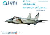 QD72016 Quinta Studio 1/72 3D cabin interior Decal MiG-31BM (for the Trumpeter model)