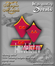 MM35020 Magic Models 1/35 Декаль RKKA infantry insignia 1940-1941
