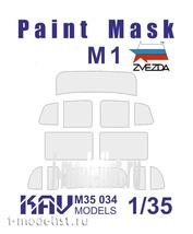 M35 034 KAV models 1/35 Painting mask for glazing M1 (Zvezda)