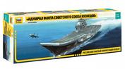 9002 Звезда 1/720 Российский тяжелый авианесущий крейсер