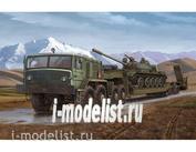 00211 Trumpeter 1/35 Автомобиль МАЗ-537 с прицепом