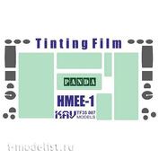 TF35 007 KAV Models 1/35 Тонировочная пленка на HMEE-1 (Panda)