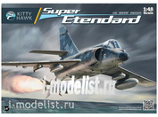 KH80138 Kitty Hawk 1/48 Super Etendard