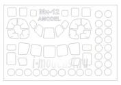 72213 KV Models 1/72 Набор окрасочных масок на Мйль-12 (В-12)