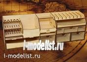 MWP-0010-13 WinModels Модуль-органайзер под инструмент 600мм
