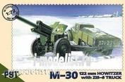 72030 Pst 1/72 Артиллерийский тягач М-30/З?С-6