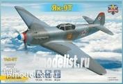 4807 ModelSvit 1/48 Yak-9T