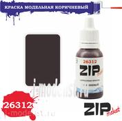 26313 ZIPmaket Краска модельная СВЕТЛО-КОРИЧНЕВЫЙ
