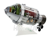 04829 Revell 1/32 Apollo: Spacecraft &, interior
