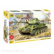5039 Звезда 1/72 Советский средний танк Т-34/85
