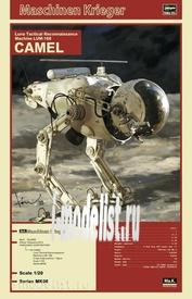 64006 Hasegawa 1/20 Luna Tactical Reconnaissance LUM-168 Camel